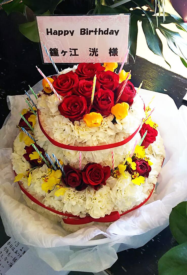 シアター代官山 鐘ヶ江洸様のカネエビ祝賀会イベント祝いフラワーケーキ