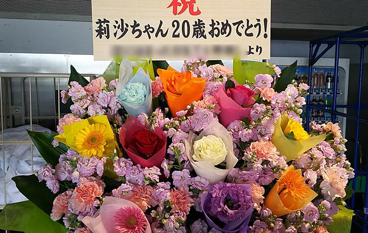 TFTホール1000 =LOVE 音嶋莉沙様の生誕祭&握手会祝いアイアンスタンド花