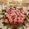 三越劇場 置鮎龍太郎様の舞台『さよなら、チャーリー』出演祝い花