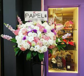 銀座 PAPEL様のリニューアルオープン祝いスタンド花