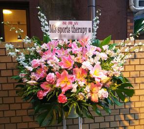 赤坂 M3 sports therapy様の開店祝いスタンド花