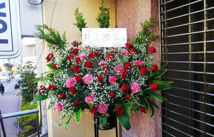 S.U.B TOKYO LiKE 井上裕未様の生誕ライブ公演祝いスタンド花