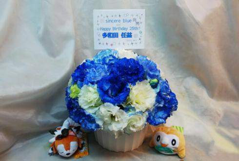 アニメイト池袋本店 多和田任益様のイベント祝い花