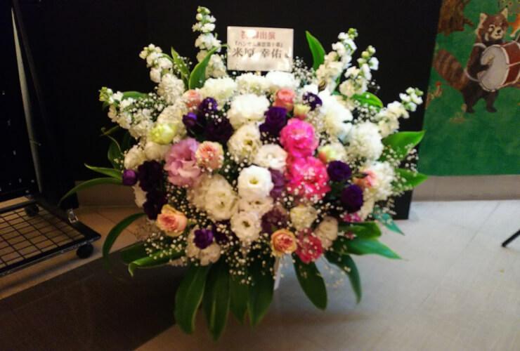 CBGKシブゲキ!! 米原幸佑様のハンサム落語出演祝い花
