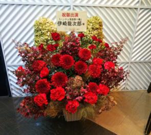 CBGKシブゲキ!! 伊崎龍次郎様のハンサム落語出演祝い花