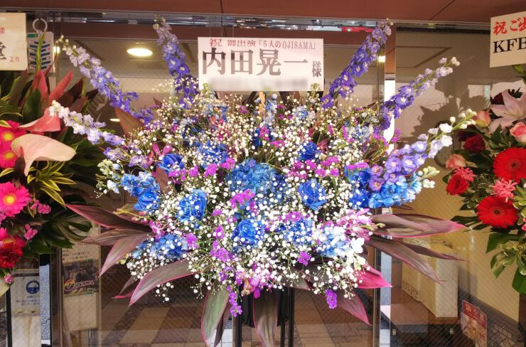 中野MOMO 内田晃一様の舞台出演祝いスタンド花
