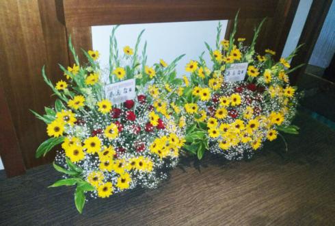 六本木高級クラブ IXION あんな様の誕生日祝い花×2