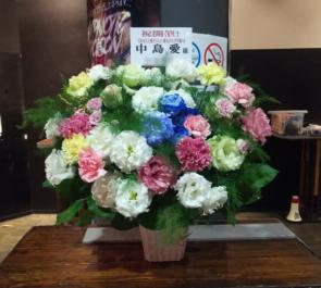恵比寿LIQUIDROOM 中島愛様のFCイベント祝い花