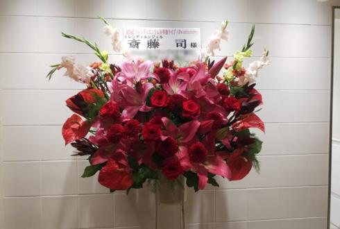 ルミネtheよしもと トレンディエンジェル様の単独ライブ「Pe:structure」祝いスタンド花