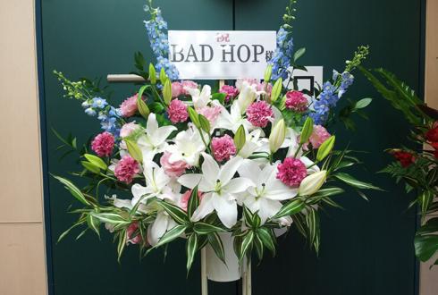 日本武道館 BAD HOP様のワンマンライブ公演祝いスタンド花