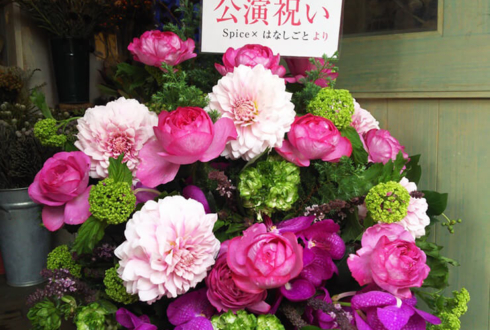 赤坂チャンスシアター 朗読歌謡劇『転生アイドル・謙信』公演祝い花