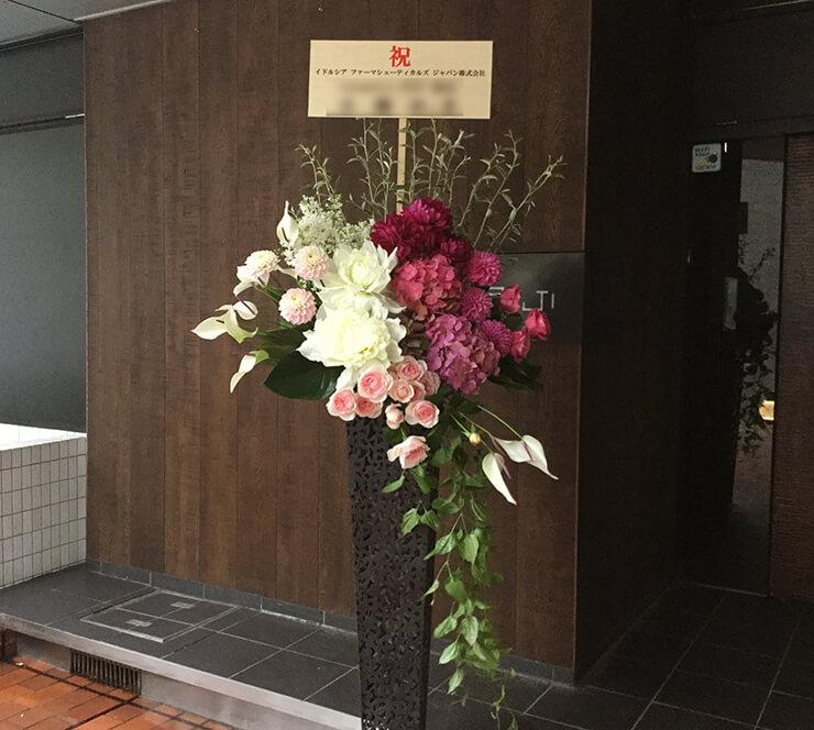 マンダリンオリエンタル東京 イドルシア ファーマシューティカルズ ジャパン株式会社の日本法人設立パーティー祝いスタンド花