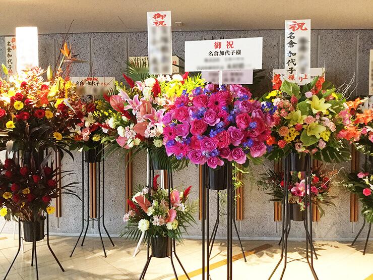 新国立劇場 名倉加代子様の「CAN'T STOP DANCIN' 2018」公演祝いスタンド花