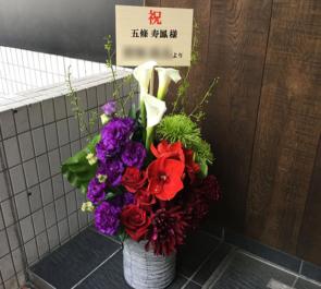 国立劇場 五條寿鳳(篠崎誓)様の日本舞踊 第79回珠實会出演祝い花