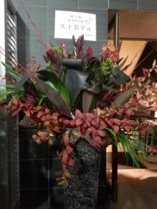 お花を盗まれたスタンド花