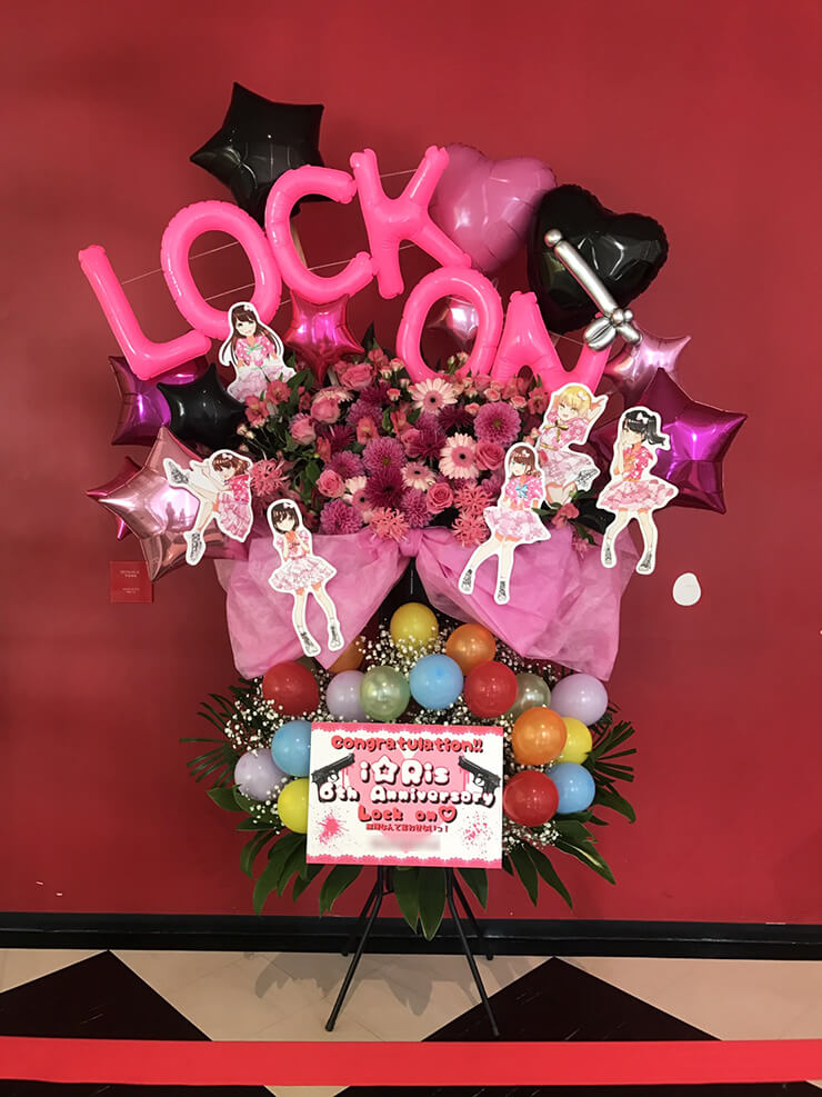 TOKYO DOME CITY HALL i☆Ris様のライブ公演祝いスタンド花