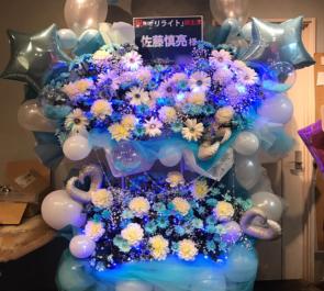 浅草六区ゆめまち劇場 佐藤慎亮様の主演舞台『リライト』公演祝い2基連結スタンド花