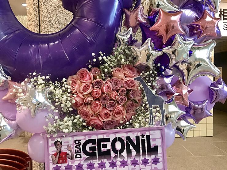 両国国技館 SUPERNOVA GEONiL様の『☆博9(ホシハクナイン)』祝いバルーンスタンド花