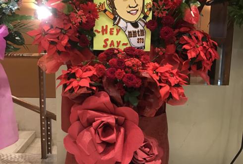 恵比寿ザ・ガーデンホール 高橋みなみ様のライブ公演祝いスタンド花