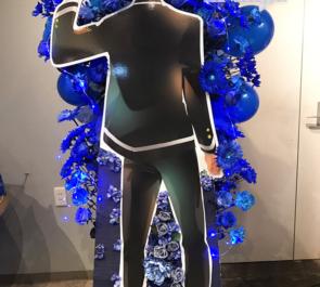 ZeppTokyo 万座太子役 安田陸矢様の美男高校地球防衛部ハピキスライブ Blueフラスタ