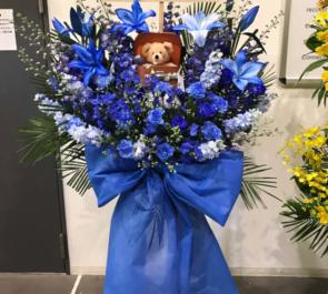 豊洲PIT 中恵光城様のガスト25周年プレミアムライブ出演祝いスタンド花