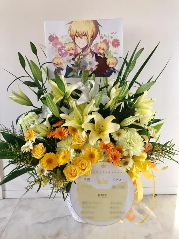 豊洲PIT センラ様のライブ公演祝い花
