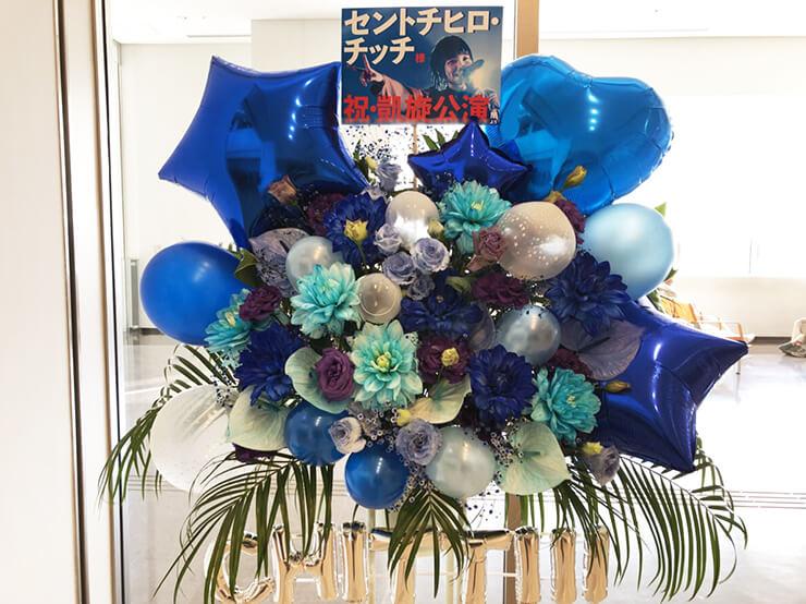 オリンパスホール八王子 BISH セントチヒロ・チッチ様のライブ公演祝いバルーンスタンド花