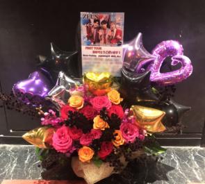 新宿BLAZE ZEUS様のライブ公演祝い楽屋花