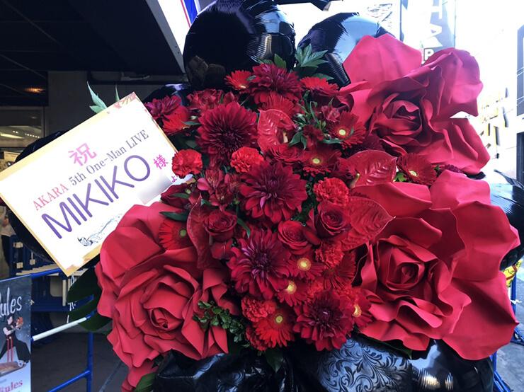 TSUTAYA O-WEST AKARA vo.MIKIKO様のワンマンライブ公演祝いスタンド花
