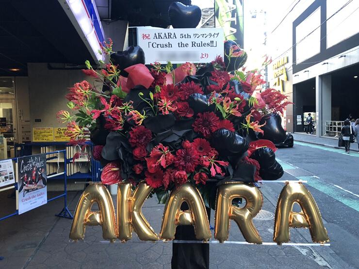 TSUTAYA O-WEST AKARA様のワンマンライブ公演祝いスタンド花