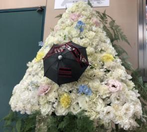 日本武道館 amazarashi様のライブ公演祝いスタンド花