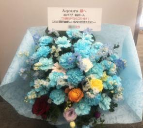 東京ドーム Aqours様の4thLIVE 公演祝い花