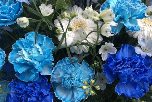 代々木MUSE 木村敦様のKLEE FES出演祝い花