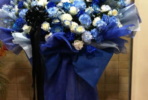 春日部市民文化会館 鴻上滉(cv.岡本信彦)様の「ニル・アドミラリの天秤」出演祝い花束風スタンド花