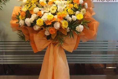 幕張国際研修センター 中島ヨシキ様の『さんたく!!!』ゲスト出演祝い花束風スタンド花