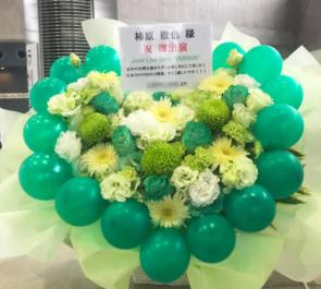 幕張メッセ 柿原徹也様のライブ公演祝いバルーンアレンジ