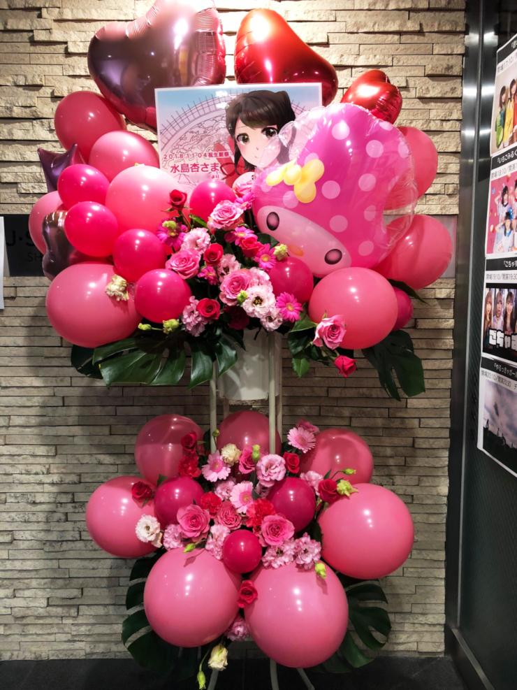 東京アイドル劇場 Very Very Red Berry 水島杏様の生誕祭祝いバルーンスタンド花