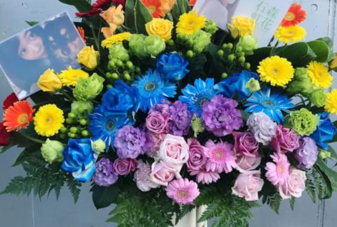 幕張メッセ 欅坂46 石森虹花様の握手会祝いレインボースタンド花