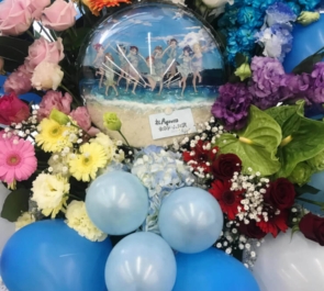 東京ドーム Aqours様の4thLIVE 公演祝い半球ドームフラスタ