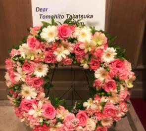 池袋アカデミーホール 高塚智人様のイベント祝いリース型イーゼルスタンド花