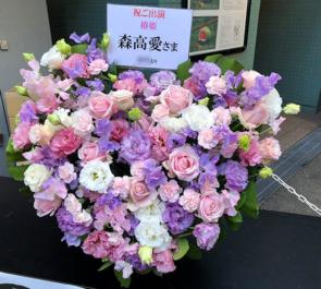 シアターグリーン BASE THEATER 森高愛様の舞台「椿姫」出演祝い花 ハートアレンジ