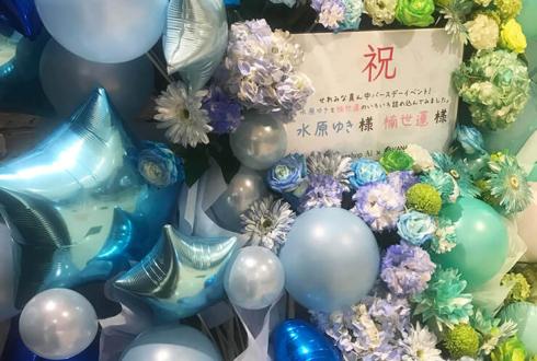 新宿V-1 水原ゆき様・楠世蓮様の真ん中バースデーイベント祝いハーフ&ハーフ3基連結バルーンスタンド花&花束