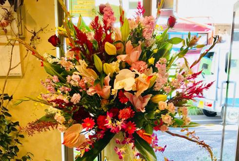 浅草 山之宿様の開店祝いスタンド花