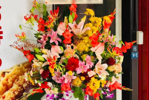 天丼てんや浅草店様の新装開店祝いスタンド花