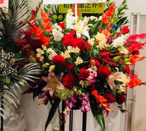 CBGKシブゲキ!! 平野良様のハンサム落語出演祝いスタンド花