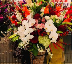 CBGKシブゲキ!! 伊崎龍次郎様様のハンサム落語出演祝いコーンスタンド花