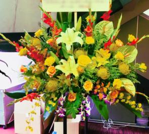 浅草公会堂 堂本剛様の独演会「小喜利の私」公演祝いスタンド花