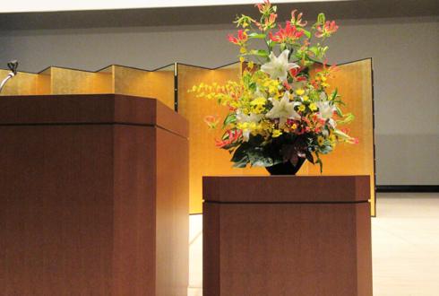 武蔵野市民文化会館 講演会用壇上花 演壇花サ