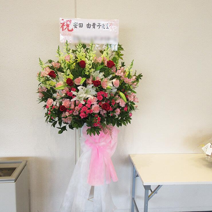 武蔵野市民文化会館 安田由貴子様のバレエ発表会祝いスタンド花
