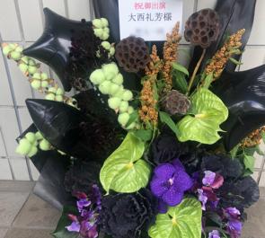 Bunkamuraシアターコクーン 大西礼芳様の舞台『民衆の敵』出演祝い花
